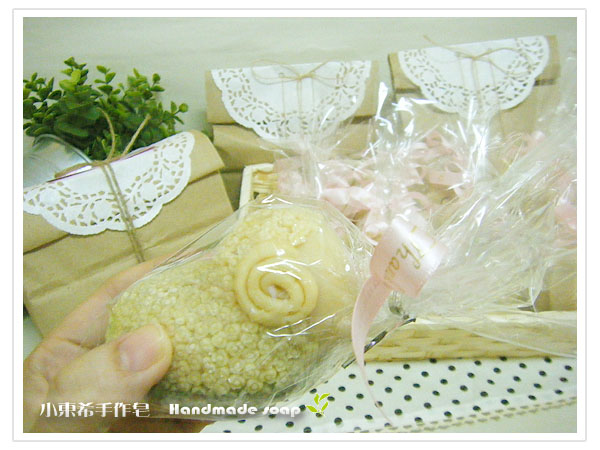 第二批母乳皂100/09/05已面交