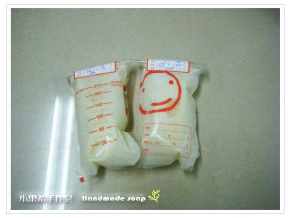 母乳冰棒含袋總重約:540g