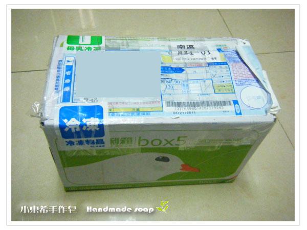 母乳冰棒含袋總重:1100g