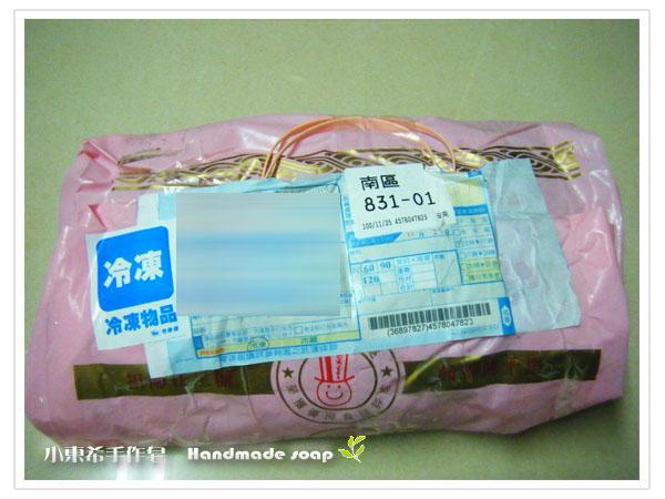 母乳冰棒含袋總重約:1311g