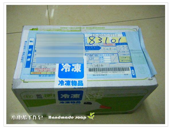 母乳冰棒含袋總重約:1230g