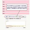 小東希手作皂blog網站導覽圖4