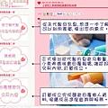 小東希手作皂blog網站導覽圖1