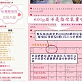小東希手作皂blog網站導覽圖3
