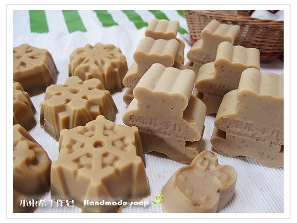香茅艾草平安皂600g 燕麥乳油木寶貝皂 600g