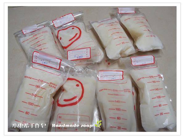 母乳含袋總重約:1650g日期:101/01-04