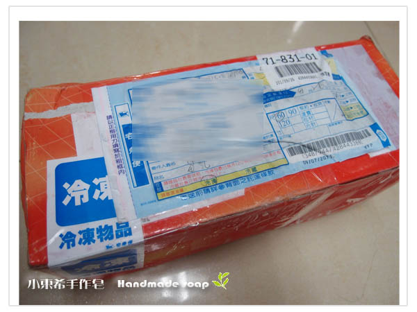 母乳含袋總重約:1230g日期:101/02-03