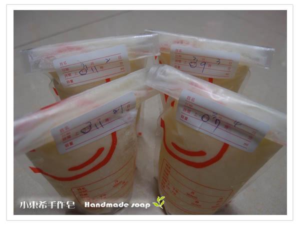 冷凍母乳含袋總重約:1150g日期:101/03