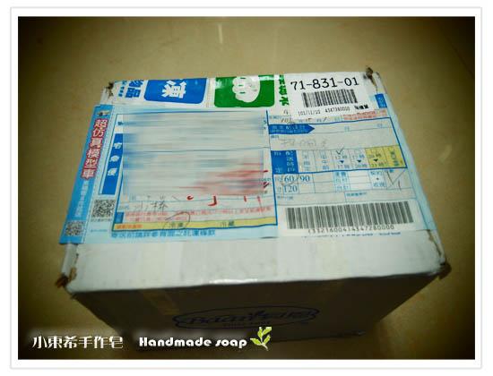 冷凍母乳含袋總重約:460g日期:101/06