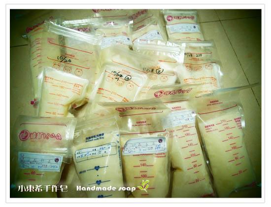 二次母乳含袋總重約:4700g