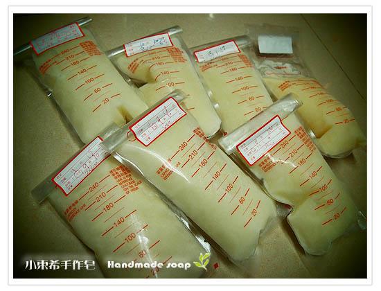 母乳含袋總重約:1620g日期:101/10-11