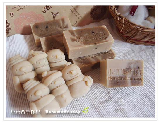 榛果嫩白洗面皂.玉容散 600g