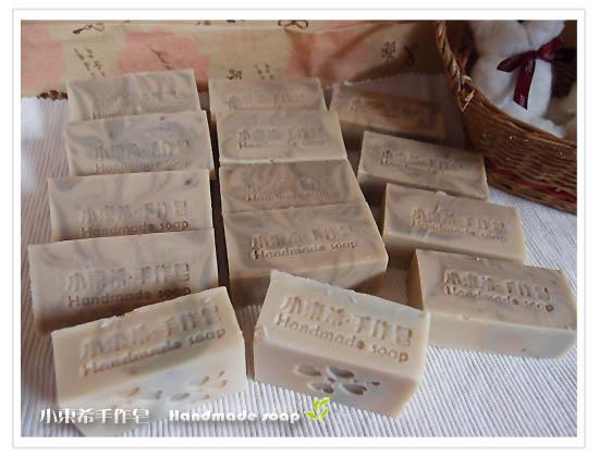 綠石泥乳皂 1200g