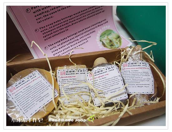 英文版禮盒1