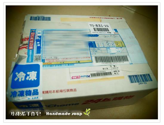 母乳含袋總重約:1300g日期:101/12