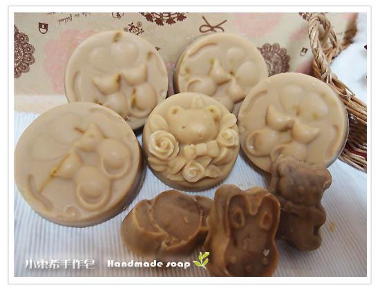 金盞花修護寶貝皂 600g