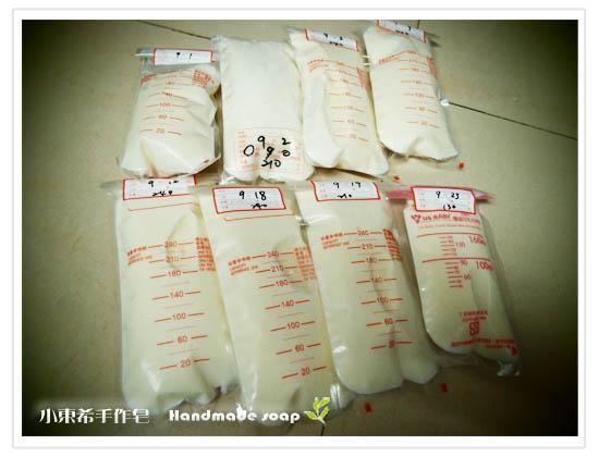 母乳含袋總重約:1700g日期:101/09