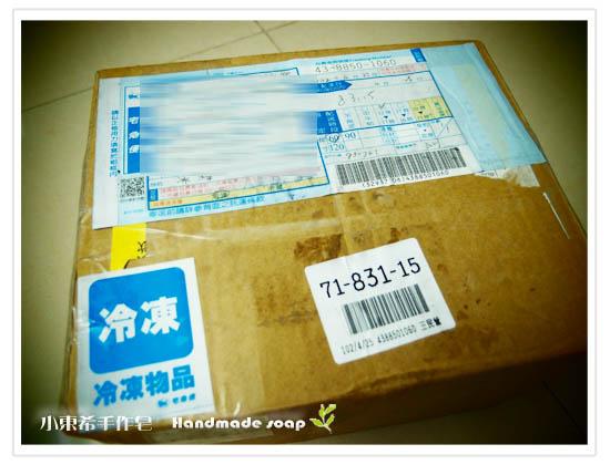 母乳含袋總重約:3090g日期:101/11-12