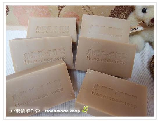 茶樹洗手皂600g400元