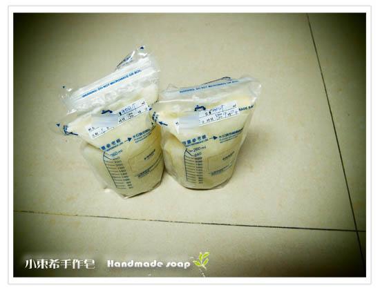 母乳含袋總重約:660g日期:102/04