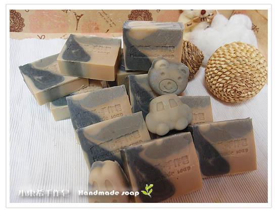 葡萄籽清爽皂1200g