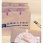 禮盒包裝(收費包裝)