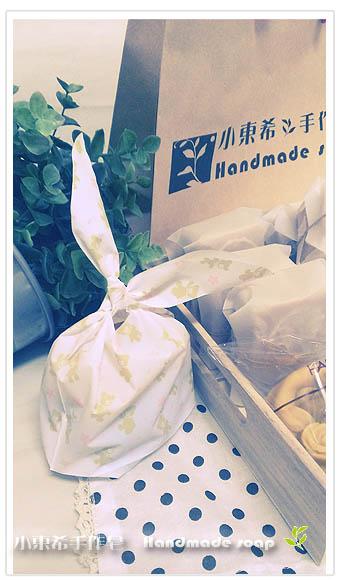 代製母乳皂包裝