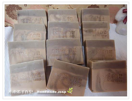 綠石泥皂1200g