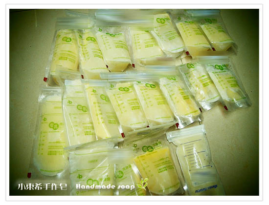 母乳含袋總重約:2700g