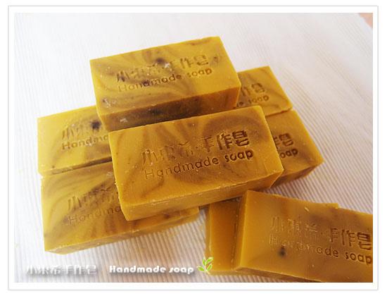 金盞花修護寶貝皂600g香茅艾草平安皂600g