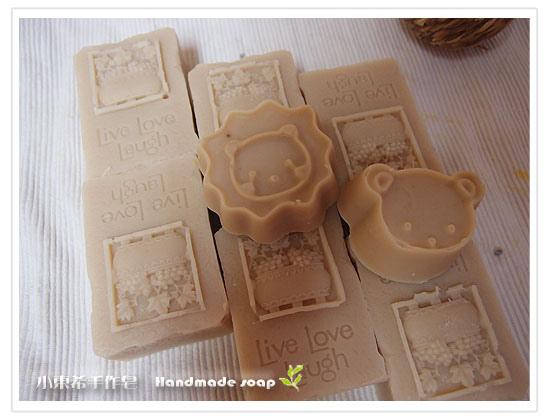 榛果嫩白洗面皂.薏仁 600g