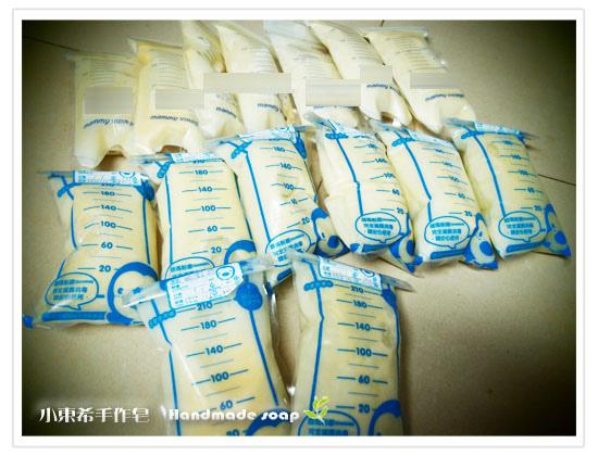 母乳含袋總重約:2880G