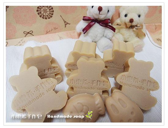 玫瑰杏桃嫩白皂600g(半母乳)