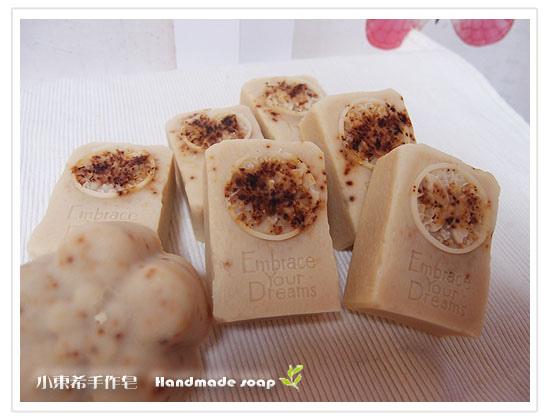 榛果嫩白洗面皂_玫瑰果600g