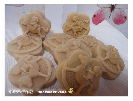 薏仁白晳乳皂600g550元