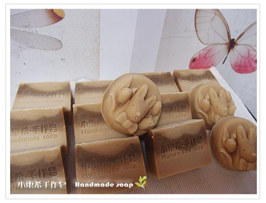 玫瑰香氛保濕皂1200g950元