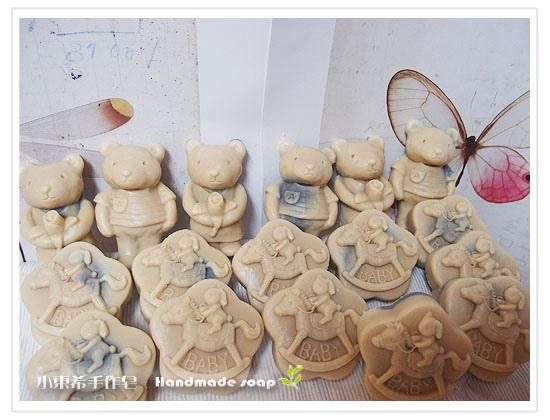 葡萄籽清爽皂1200g750元