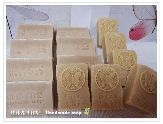 薏仁白晳乳皂1200g1050元