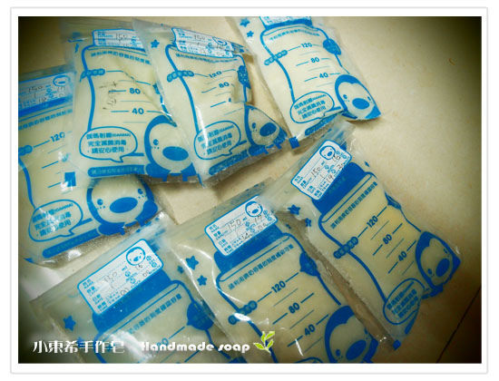 母乳含袋總重約:1030G