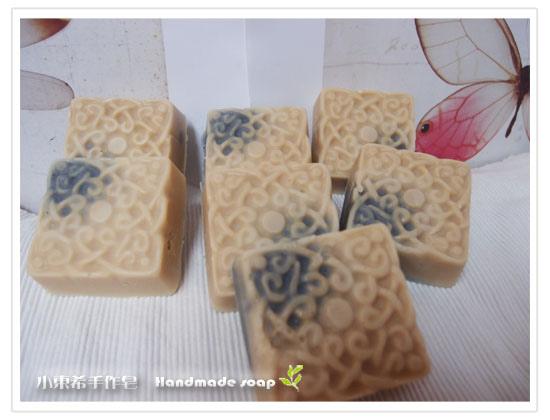 葡萄籽清爽皂600g400元