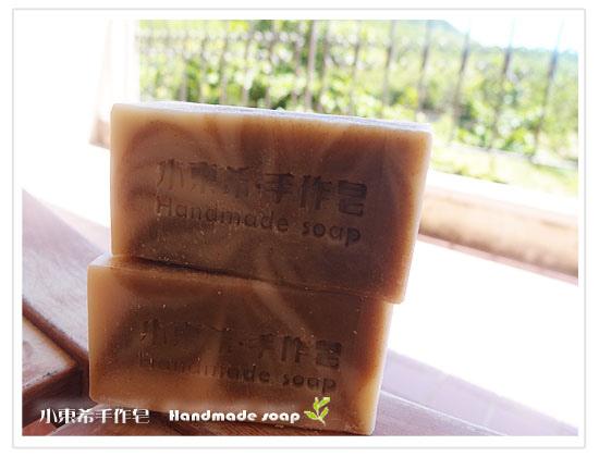 MH薄荷涼涼洗髮皂.jpg