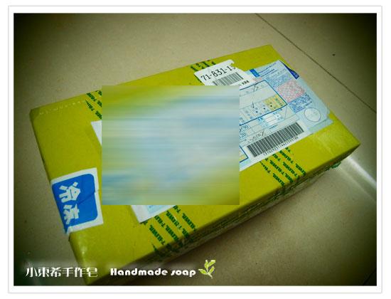 母乳含袋總重約:867G