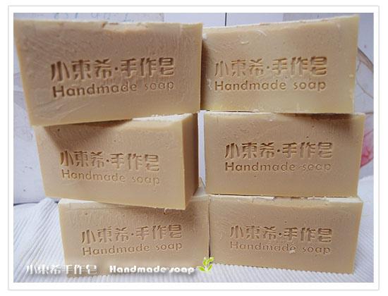 純橄欖油皂 600g/