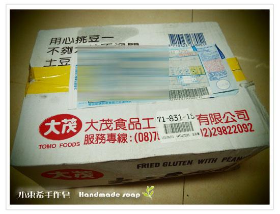 母乳含袋總重約:1263G