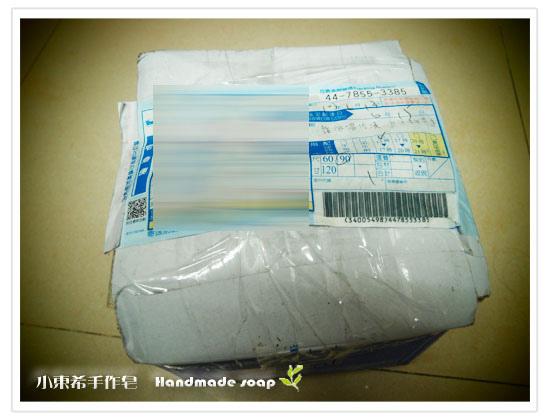 母乳含袋總重約:2510G