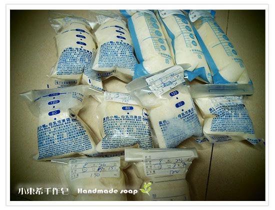 母乳含袋總重約:2030G