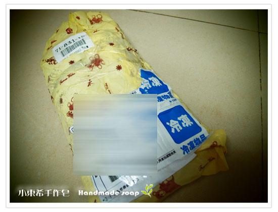 母乳含袋總重約:650G