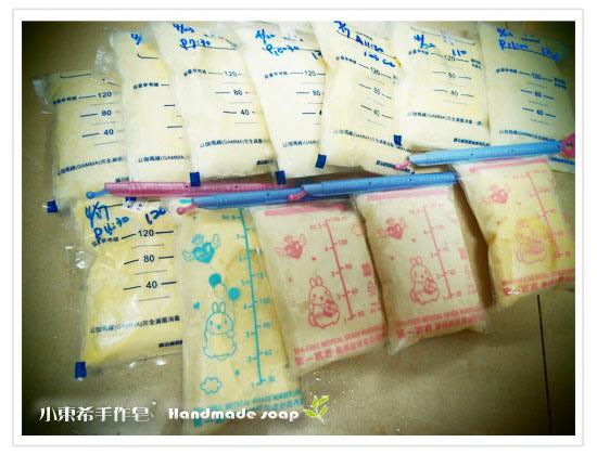 母乳含袋總重約:1510G