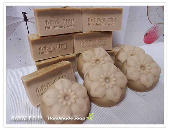 玫瑰香氛保濕皂(限定)1200g
