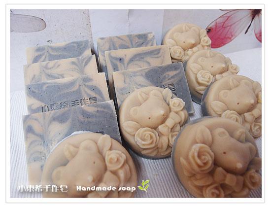 葡萄籽清爽皂(限定)1200g